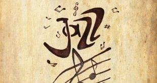 En marcha la 6ª edición del Concurso Festival Portón del Jazz