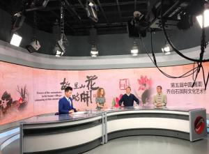 Rando China