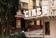 Cine Albéniz Málaga