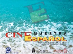 Muestra Cine Español Marbella, Oxigenarte