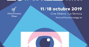 Festival Cine Francés Málaga, Oxigenarte