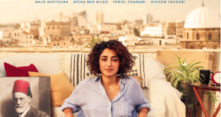 La cinta 'Un diván en Túnez', de Labidi, estreno en septiembre