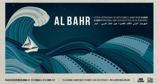El corto 'La piernas de Maradona' primer premio Al Bahr